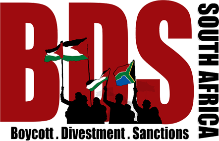 Image result for BDS LOGO