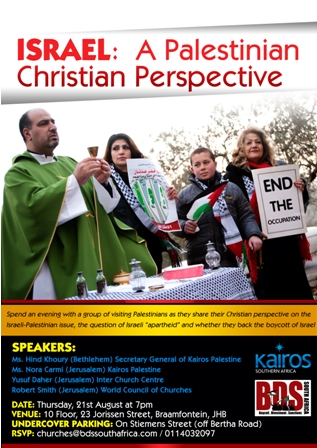 Palestine christains web