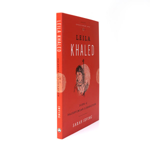 Leila Khaled Book cover side