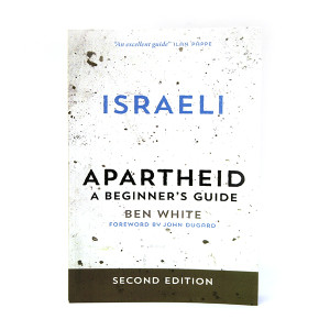 Israeli Apartheid book cover front