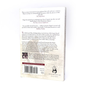 THE ETHNIC CLEANSING OF PALESTINE book cover back
